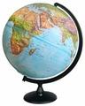 Глобус физико-политический Глобусный мир Двойная карта 420 мм (16035)