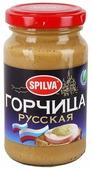 Горчица Spilva Русская, 220 г