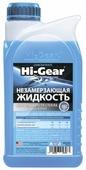 Жидкость для стеклоомывателя Hi-Gear HG5648, -50°C, 1 л