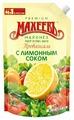 Майонез Махеевъ Провансаль с лимонным соком 50.5%