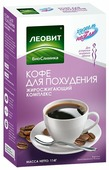 ЛЕОВИТ Худеем за неделю Кофе для похудения (жиросжигающий комплекс)