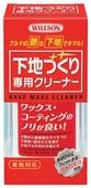 """Очиститель кузова Willson для подготовки к нанесению """"Стеклянной защиты"""" и других покрытий (с запахом Marine Squash), 0.12 л"""