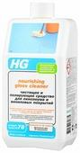 HG Чистящее и полирующее средство для линолеума и виниловых покрытий
