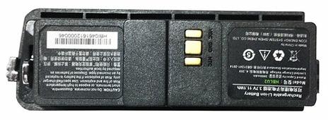 Аккумулятор UROVO HBLU2
