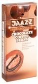 Кофейные зерна Jaazz в шоколадной глазури Milk chocolate