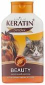 Шампунь KeratinComplex Beauty для длинношерстных пород собак и кошек 400 мл