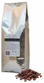 Кофе в зернах Madeo Декофеинизированный eXpert coffee