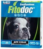 Агроветзащита Фитодок ошейник репеллентный для мелких собак 35 см