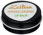 Zeitun Бальзам для губ Hypoallergenic