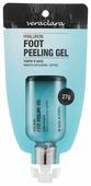Veraclara Пилинг-гель для ног с гиалуроновой кислотой