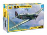 Сборная модель ZVEZDA Советский истребитель Як-1Б (4817) 1:48