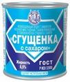 Сгущенное молоко Молочный союз Сгущенка с сахаром 8.5%, 380 г