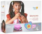 Genio Kids набор для детского творчества Шкатулка (8824)