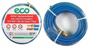 Шланг Eco AHF-108 10 м