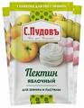 С.Пудовъ Пектин яблочный для зефира и пастилы