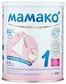 Смесь МАМАКО 1 Premium (c 0 до 6 месяцев) 400 г