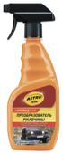 Преобразователь ржавчины ASTROhim Antiruster с активными ионами цинка (спрей)