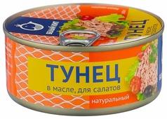 Белый кит Тунец натуральный в масле, для салатов, 140 г