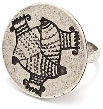 Skifska Etnika Кольцо Neolitic Аква