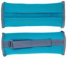 Набор утяжелителей 2 шт. 0.4 кг Indigo SM-259
