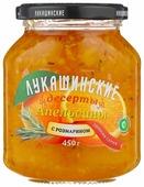 Десерт Лукашинские Апельсины с розмарином, банка 450 г