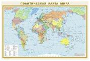 АСТ Политическая карта мира-Федеративное устройство Российской Федерации двухсторонняя (978-5-17-094742-3)