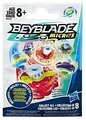 Игровой набор Hasbro Bey Blade Micros B9508