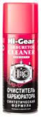 Hi-Gear HG3116/3121 Синтетический очиститель карбюратора