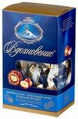 Набор конфет Красный Октябрь Вдохновенье, темный шоколад, 240г