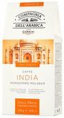 Кофе молотый Compagnia Dell` Arabica India Monsooned Malabar