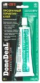 Клей-герметик для вклейки стекол Done Deal DD6705