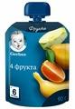 Пюре Gerber 4 фрукта (с 6 месяцев) 90 г, 8 шт