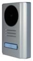 Вызывная (звонковая) панель на дверь TANTOS Stuart-1
