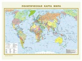 АСТ Физическая карта мира - Политическая карта мира двухсторонняя (978-5-17-093684-7)
