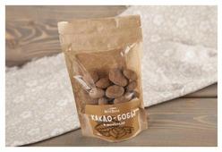 Какао-бобы ВкусВилл в шоколаде
