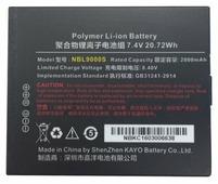 Аккумулятор UROVO NBL9000S