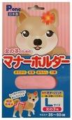 Пояс для кобелей многоразовый впитывающий Japan Premium Pet PMH-024