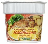 Кухня без границ Картофельное пюре со вкусом мяса Золотистое с гренками 40 г