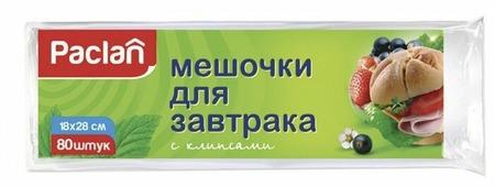 Пакеты для хранения продуктов Paclan с клипсами