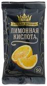Царская приправа Лимонная кислота