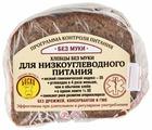 Боско Хлеб Для низкоуглеводного питания без муки в нарезке 200 г