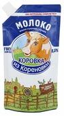Сгущенное молоко Коровка из Кореновки цельное с сахаром 8.5%, 270 г