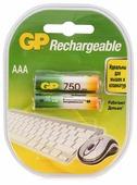 Аккумулятор Ni-Mh 750 мА·ч GP Rechargeable 750 Series AAA