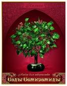 Моя Выдумка Дерево из пайеток Сады Семирамиды Калина красная 157