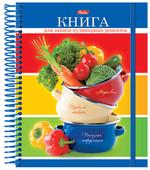 Записная книжка Hatber для кулинарных рецептов Смак, 80 листов