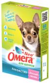 Добавка в корм Омега Neo + Веселый малыш для щенков