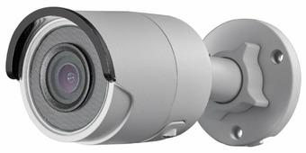 Сетевая камера Hikvision DS-2CD2043G0-I (2.8 мм)