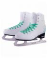 Женские фигурные коньки ICE BLADE Aurora