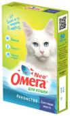 Добавка в корм Омега Neo + Блестящая шерсть для кошек