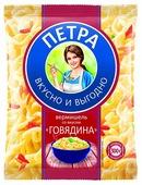 Петра Вермишель со вкусом говядины 50 г
